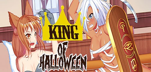 King-of-Halloween