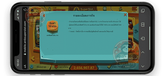 creditfree-50-superslot