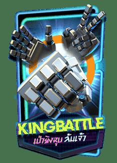 สล็อต-kingbattle-amb-ambbet