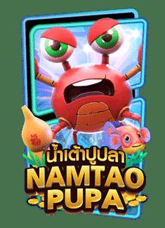 สล็อต-namtao-pupa-amb-ambbet
