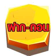 superslot-deposit-withdraw-btn