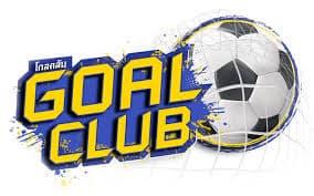 goalclub-2