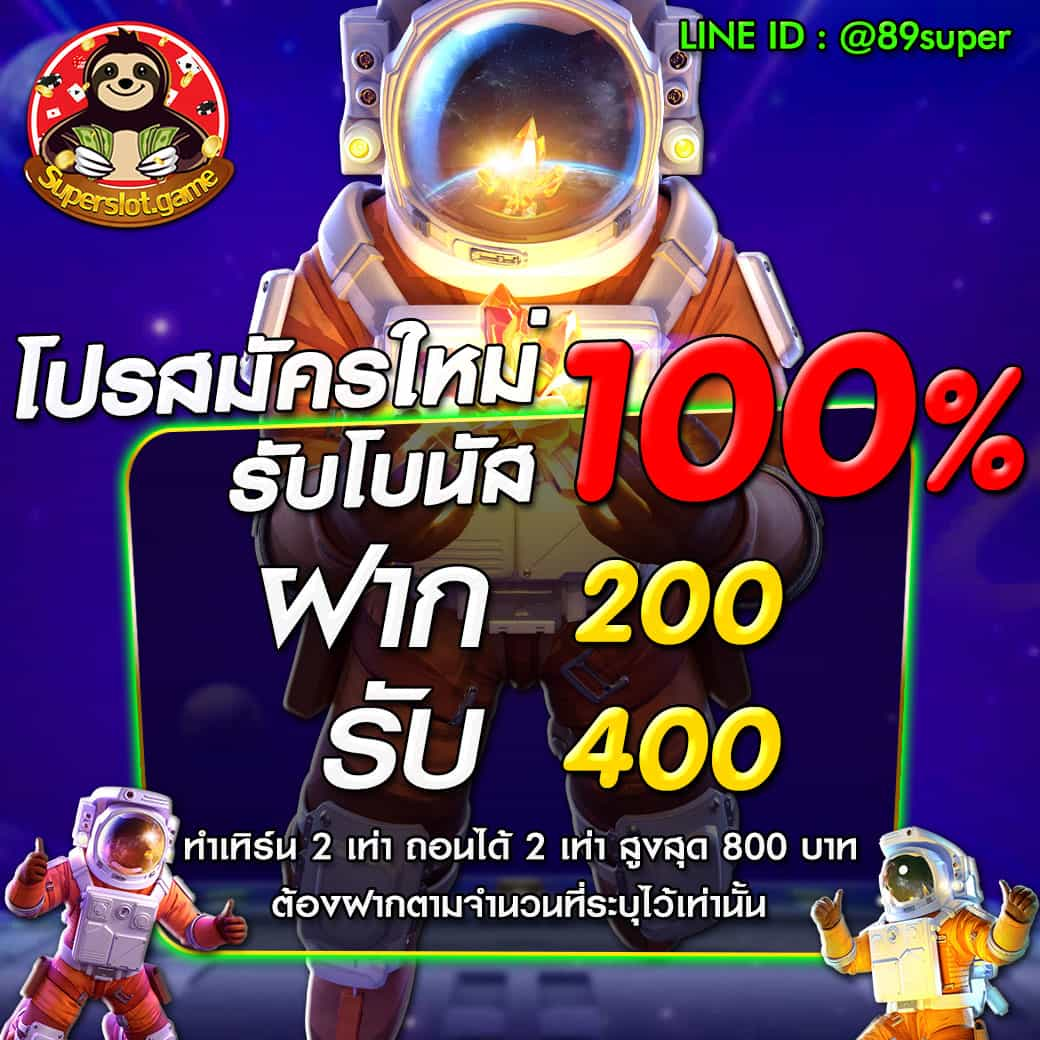 Superslot-regis100-new