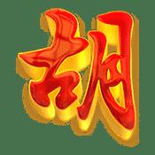 สล็อต Mahjong Ways 2