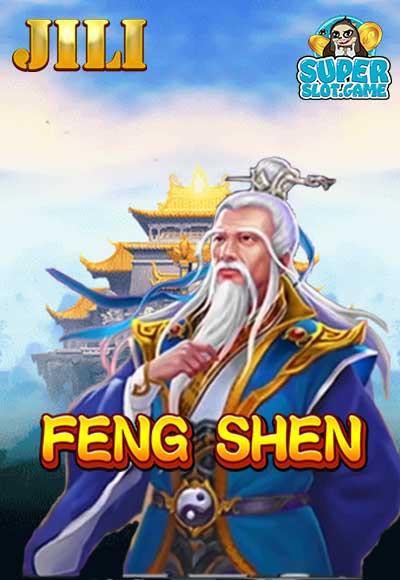สล็อต-Feng-Shen
