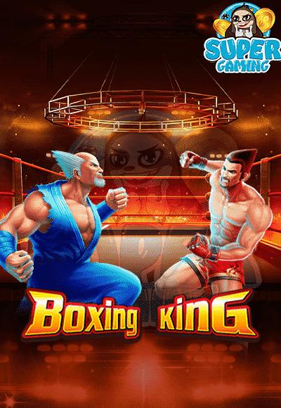 สล็อต boxing king