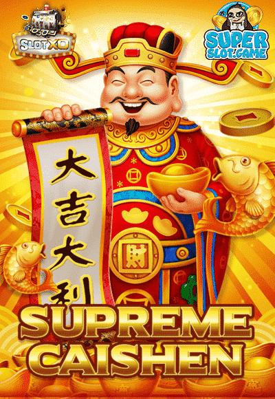 สล็อต Supreme Caishen