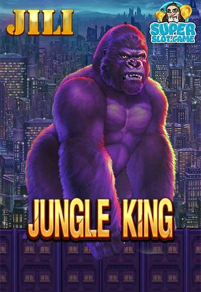 สล็อต Jungle King