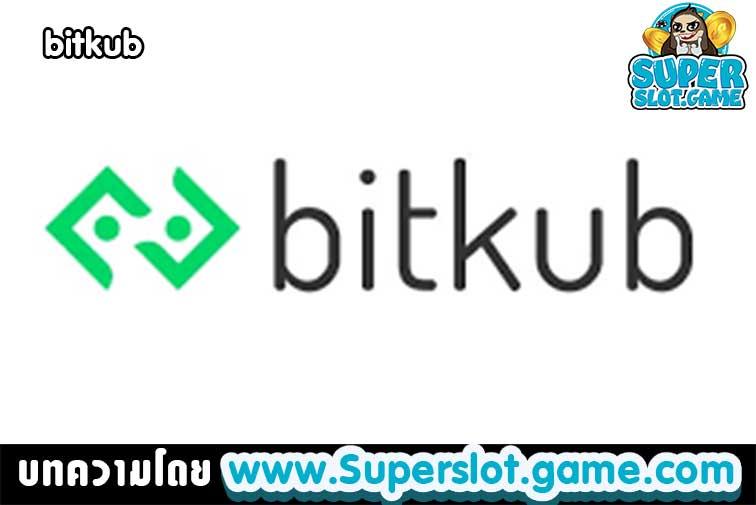 bitkub