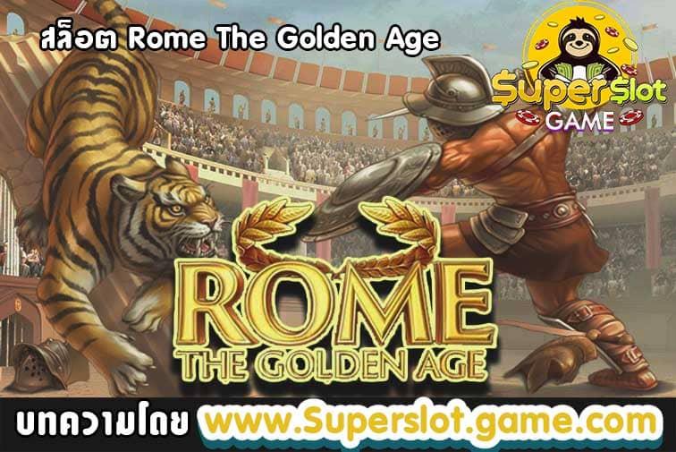 สล็อต-Rome-The-Golden-Age-min