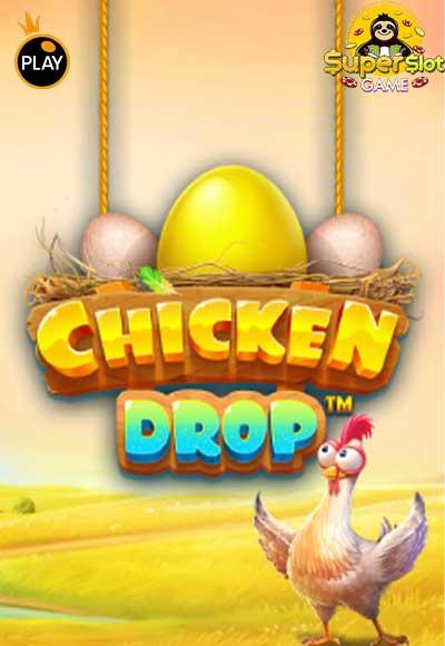 สล็อต Chicken Drop