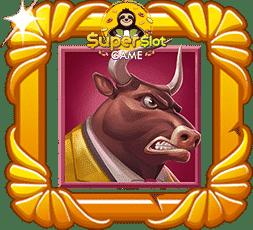 symbol-วัวกระทิง-สล็อต-iron-bank-min