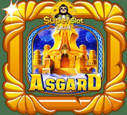 wild-สล็อต-Asgard-min