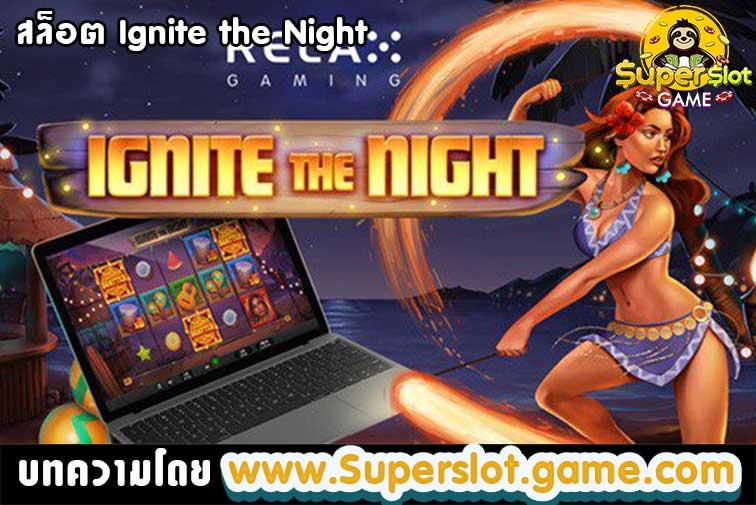 สล็อต Ignite the Night