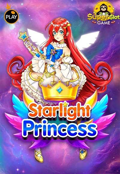 สล็อต Starlight Princess